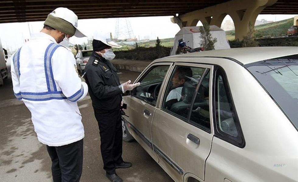 سرنشینان خودرو بدون ماسک جریمه میشوند